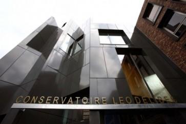 Entrée du Conservatoire © Ville de Clichy