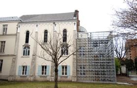 Maison des Associations © Ville de Clichy